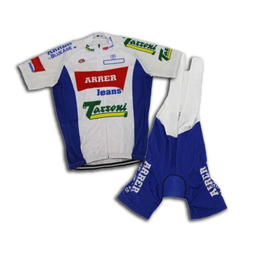 Retro Carrera Cycling Team Kit